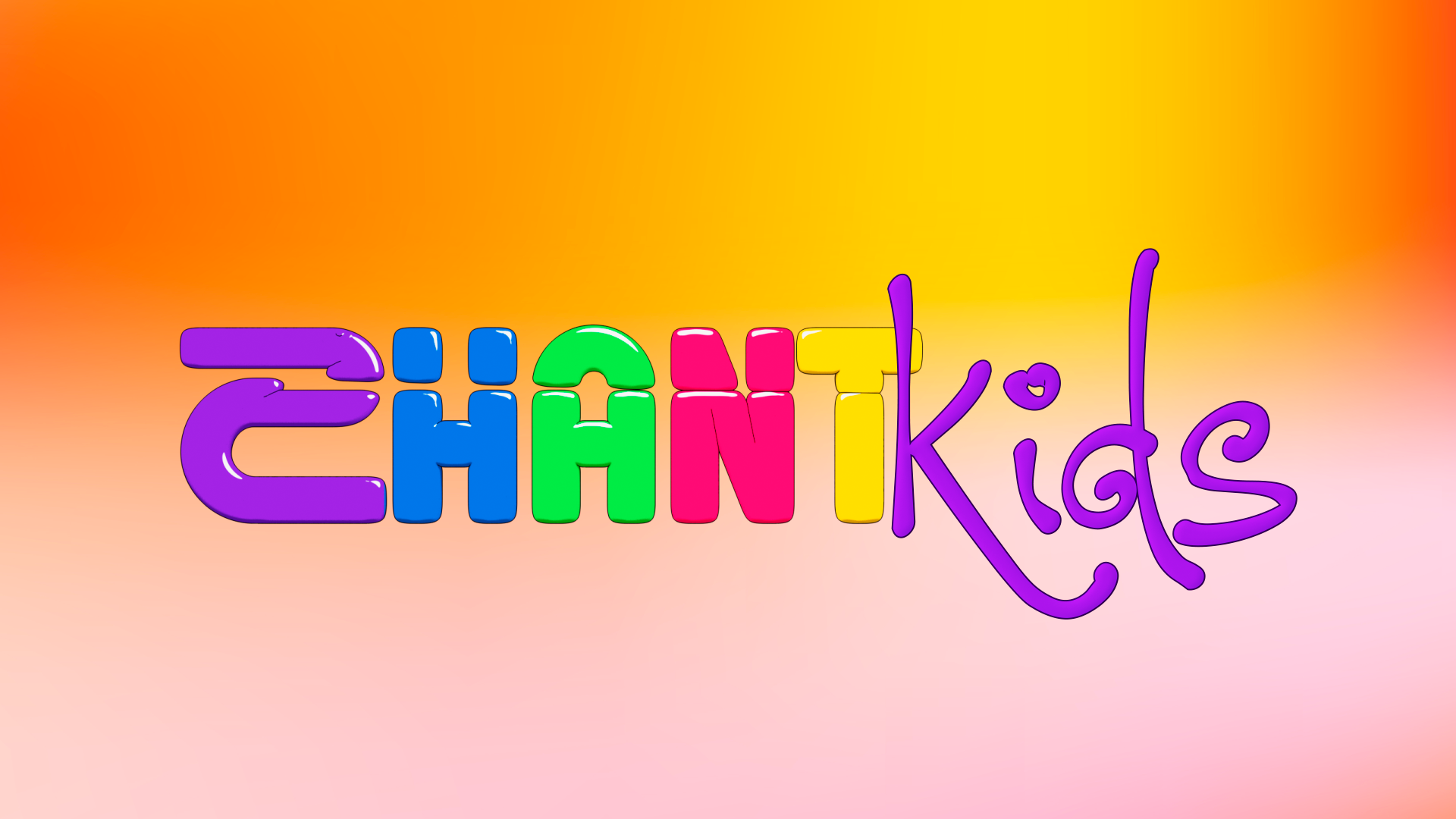 Shant Kids HD